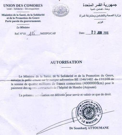 Comores: Scandale à Elmaarouf.
