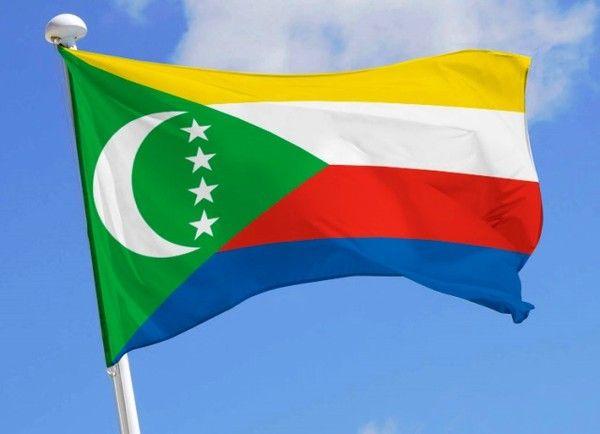 Comores: LAMHA et la culture de l'Amour de la Patrie!