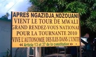 Comores:  2016, une affaire nationale comorienne !